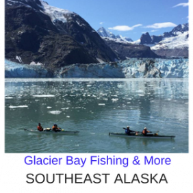 glacier-bay-luxury-fishing-vacations-packages